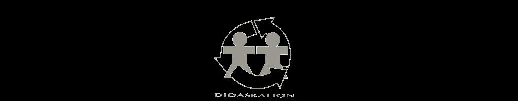 Didaskalion
